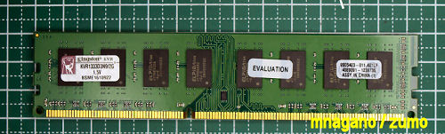 asus_p6t_kingston_ddr3_small