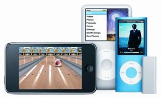 Família iPod reunida