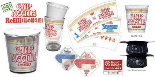 cup_noodle_eco_small
