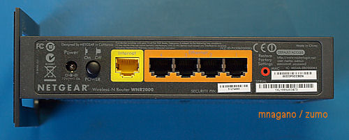 netgear_wnr2000_bottom_small