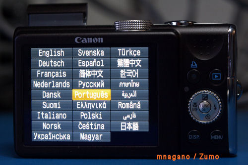 canon_sx200is_idiomas