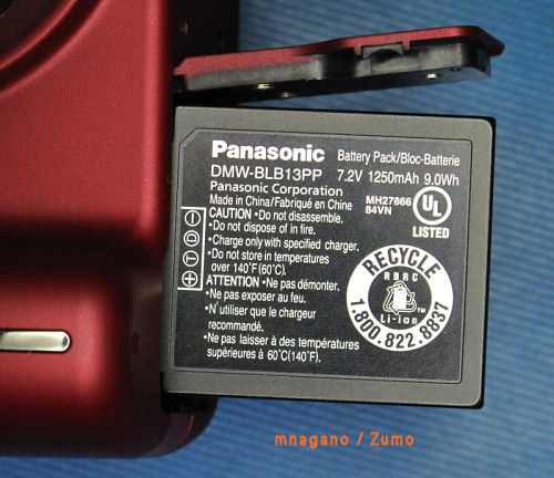 lumix_g1_battery_small
