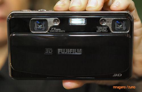 Fuji_3D_front_small