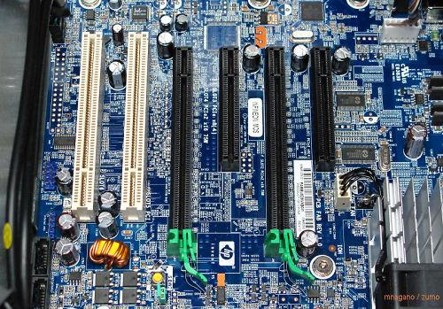 HP_Z600_slots_small