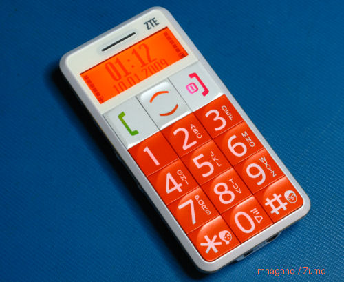 ZTE_S302_overview_2_small