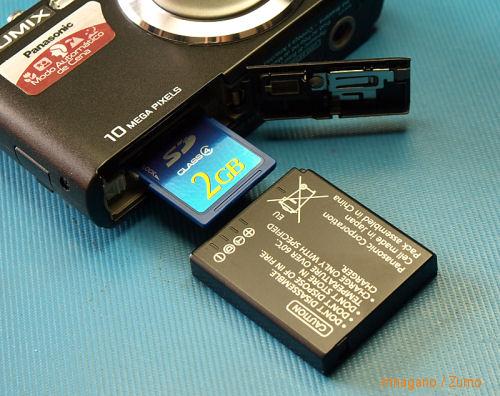 lumix_FS42_cartao_bateria_small
