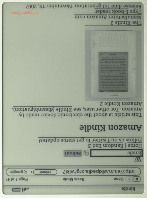 Kindle_web_wiki