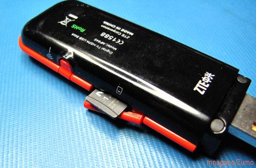 ZTE_MF645_MicroSD_small