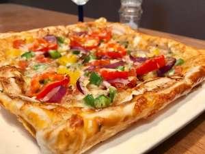 Vegetarische Balsamico Blätterteig Pizza Einfach und Lecker