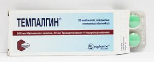 hipertenzija vinpotropilis
