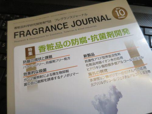 FJ防腐剤表紙