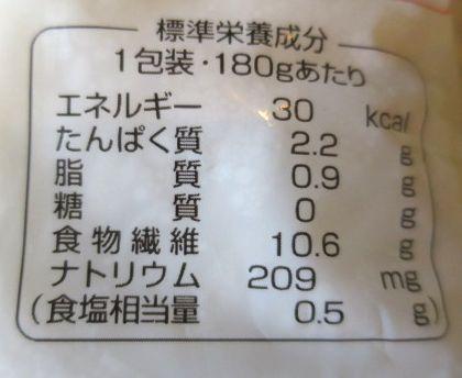 糖質0麺6