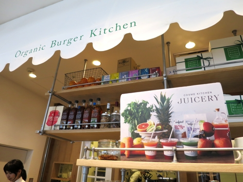 JUICERY_shinsaibashi3