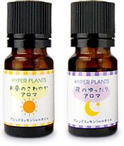 aroma_bottles