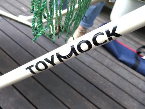 hammock19