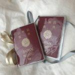 ハネムーン準備!の前にパスポート名義変更をしてきた