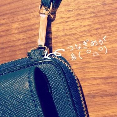 お財布バッグ、ショルダーの選び方