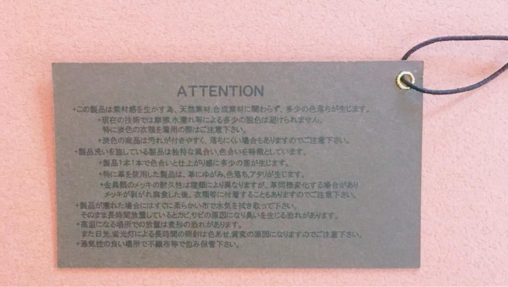 楽天市場で購入した牛革クロコダイル型財布のラッピング(注意書き)写真画像