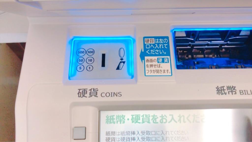 小銭が入金できるゆうちょATMか見分ける時は小銭のスペースがあるか確認すると良いと言う画像