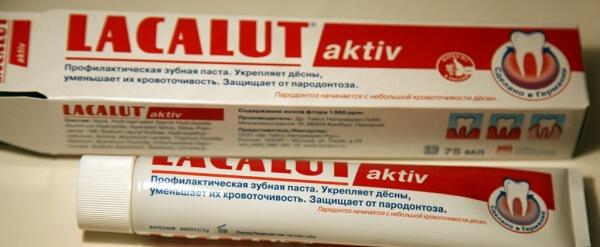 Зубная паста Lacalut обзор линейки