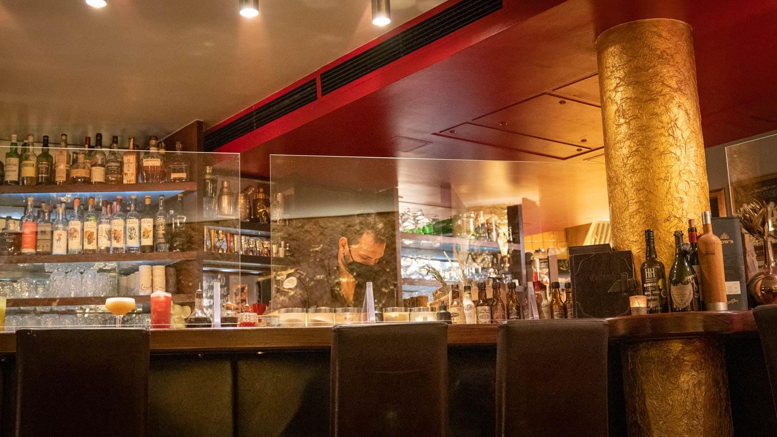 Auroom München Bar