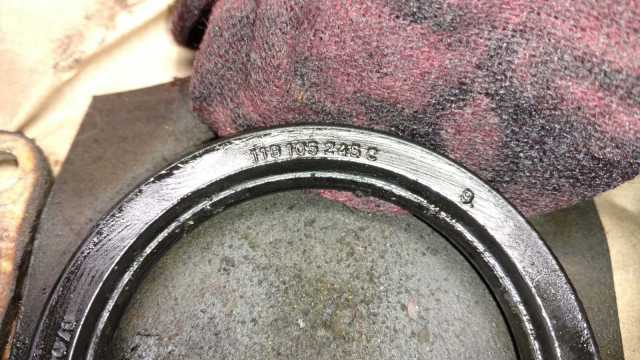 AH Engine - Oil seal