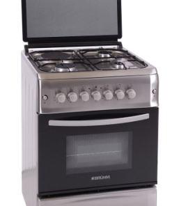 jqblepdelzcgfom1517973664330 550 1 - Bruhm - BGC-5031NX - Standing Gas Cooker