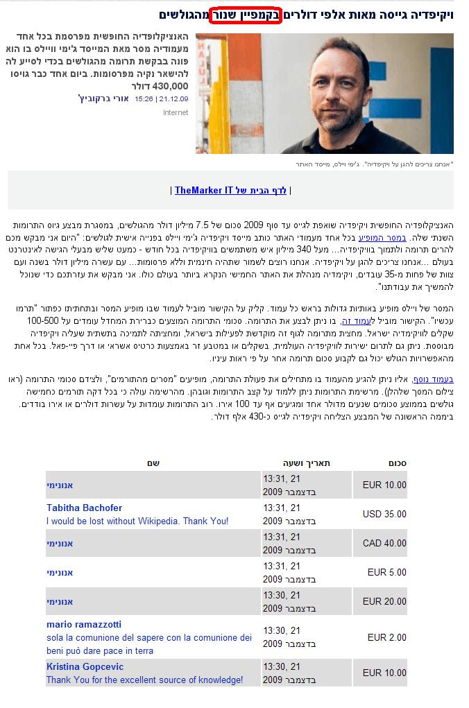 wikipedia_article
