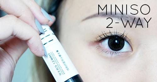 cheap-good-mascara-singapore-miniso-10