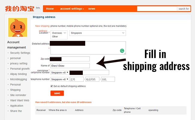 how to change taobao phone verification