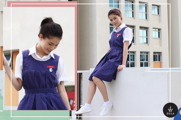 University girls uniform sex