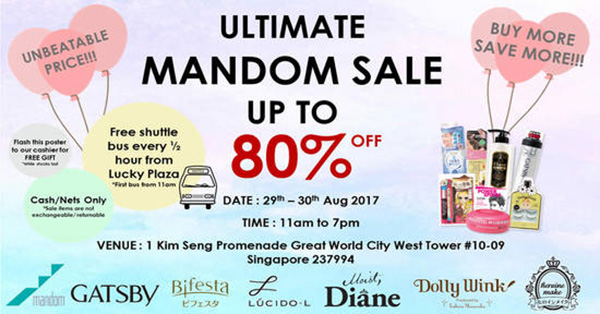 60a6d64f8d5 Get your hands on Japanese brand favourites like Mandom, Gatsby, Lucido-L,  Bifesta, Dolly Wink, Moist Diane and HeroineMake.
