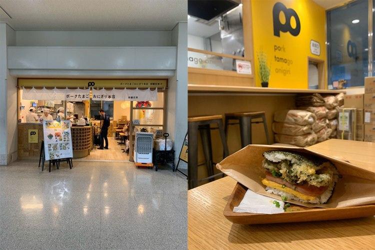 okinawa-itinerary-pork-tamago-airport