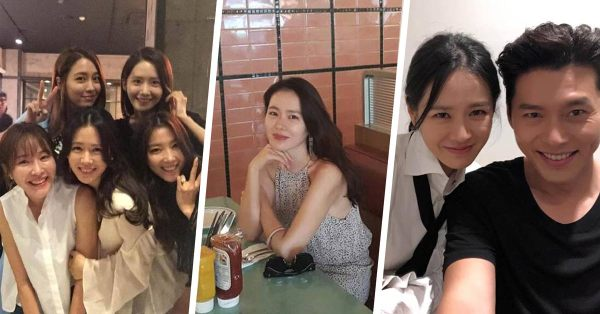 21 Son Ye Jin Facts Including Her Career, BFFs, Dating Life & Upcoming Projects