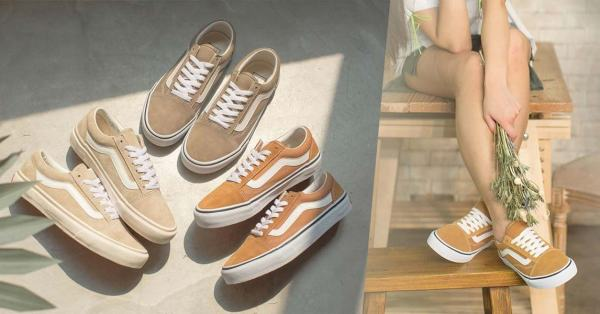 Vans' Milk Tea-Coloured Old Skool Sneakers Will Match Your Milk Tea Hair