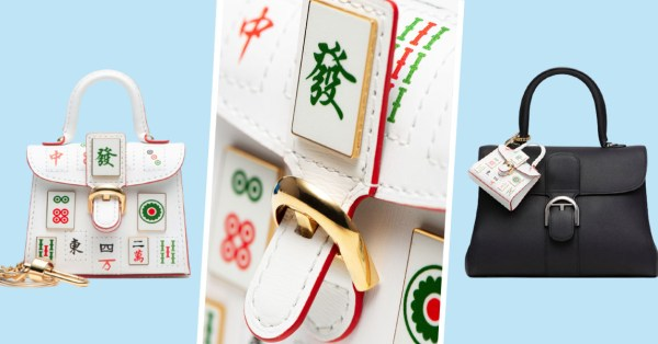 This Mini Mahjong Bag Can Be Attached To Your Everyday Bag For Maximum Huat On The Go