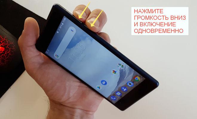 Συνδέστε τις εφαρμογές Nokia Γερμανός τύπος που χρονολογείται
