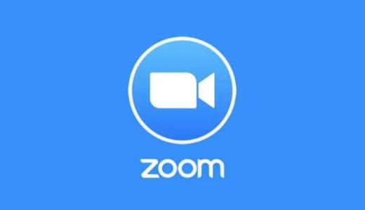 ZOOM|スマホやパソコンの背景を変える方法はこちら!機種やスペックによってできないので注意!