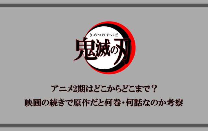 ハンターハンター キメラアント編 何話