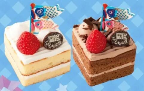 シャトレーゼ 子供の日ケーキ2021その6