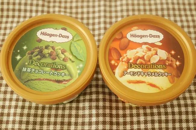 ハーゲンダッツ アーモンドキャラメルクッキー レビュー3