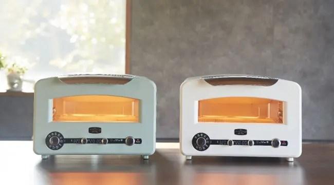 アラジングリル&トースター2021の人気色