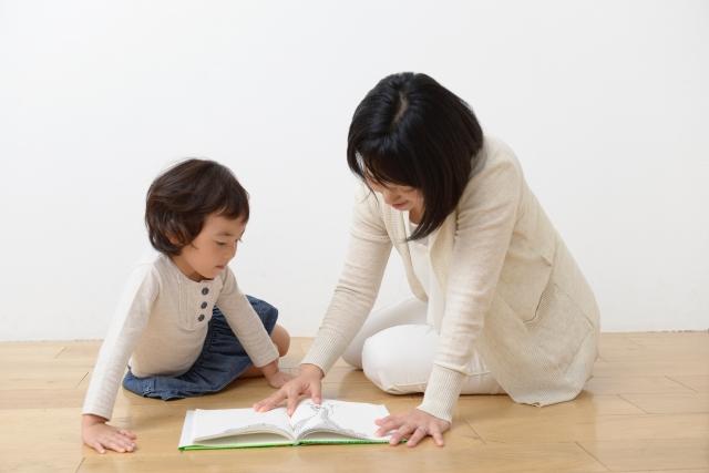 ママが起業セミナーに参加して失敗するのは当たり前?支援もあるよ
