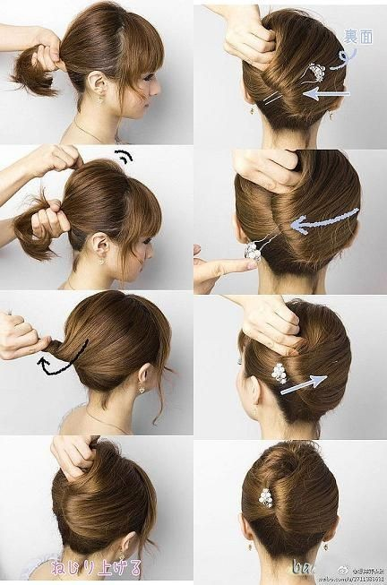 updo-hairstyles-11