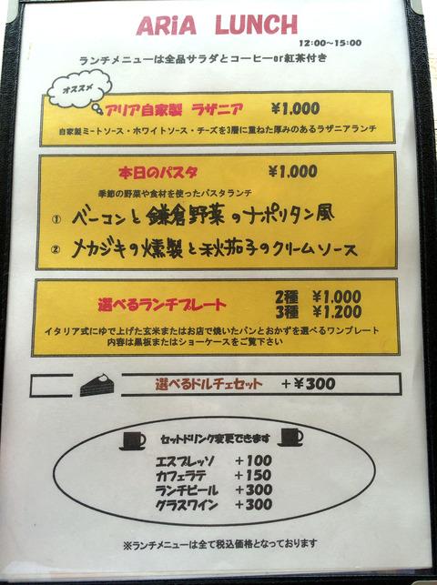 IMG_7030-(2)