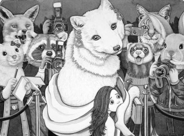 Animalien lekuan bagina