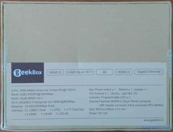 geekbox box