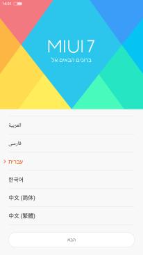 Screenshot_1970-02-12-14-01-48_com.android.provision