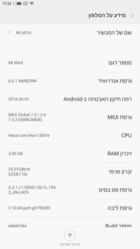 Screenshot_2016-08-04-17-22-35_com.android.settings