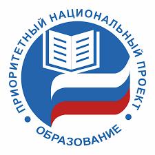 В Республике Алтай будет реализован национальный проект «Образование»